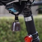 【おすすめの自転車用品】ビバ キヅキベルのレビュー。これで歩行者は安心
