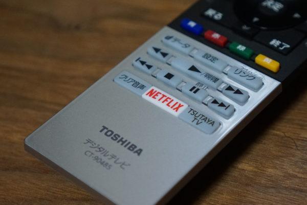 YouTubeなどの動画配信サービスが楽しめる4Kテレビ
