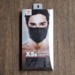 自転車乗り必見!ナルーマスク X5sの1年間使用レビューと口コミ。花粉症対策におすすめ【NAROO MASK】
