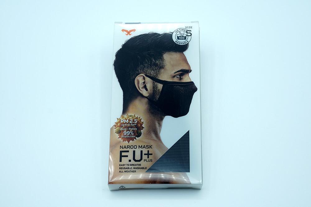 毎日使えて経済的!洗える布マスクなら高機能な【ナルーマスク F.U+】がおすすめ