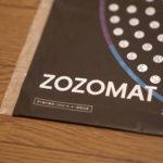 【実測との比較検証あり】ZOZOMATで足のサイズを計測してみた!ぴったりな靴選びにおすすめ
