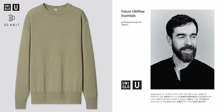 【春らしい色でおすすめ】ユニクロユーの3Dクルーネックセーターを徹底レビュー【2021春夏】