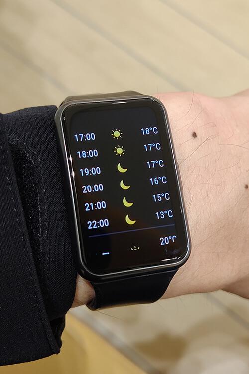 HUAWEI WATCH FITの天気機能 時間別