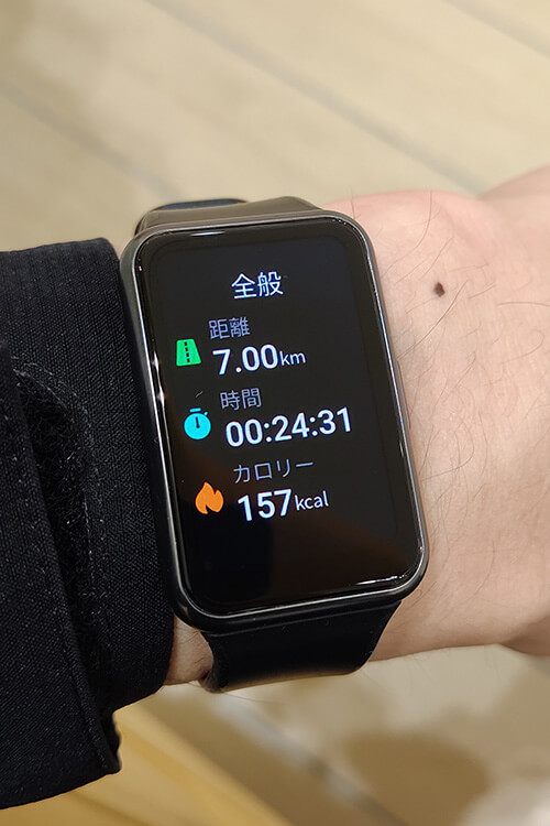 HUAWEI WATCH FITの屋外サイクリングモード 全般