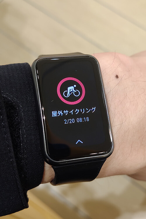 HUAWEI WATCH FITの屋外サイクリングモード