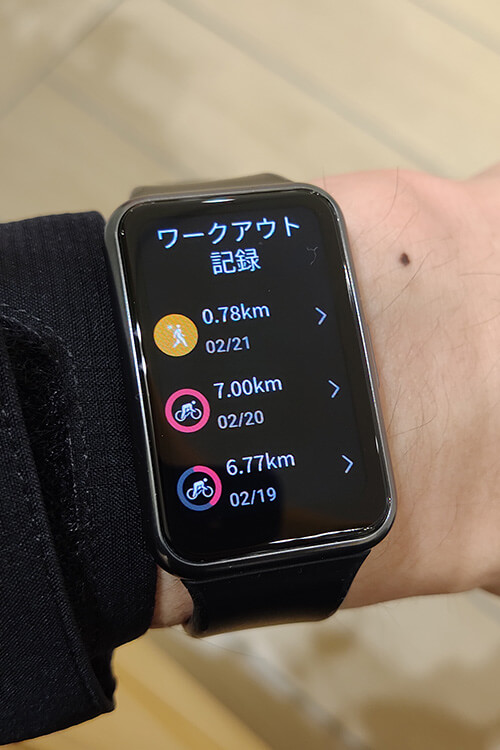 HUAWEI WATCH FITの屋外サイクリングモード ワークアウト記録