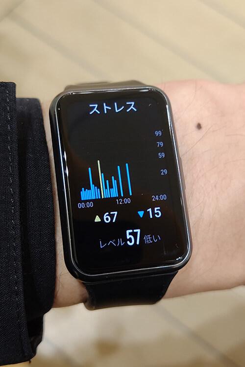 HUAWEI WATCH FITの機能 ストレス詳細