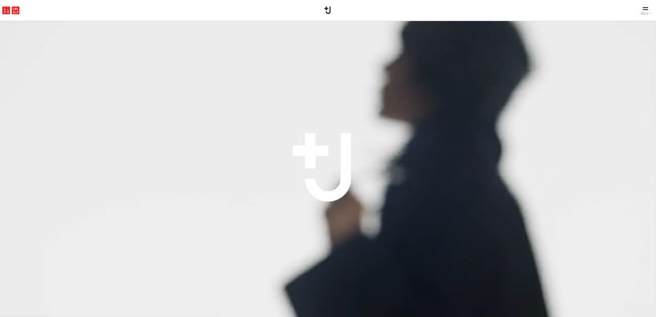 【購入レビューおすすめ5点】ユニクロ+J(ジルサンダー)のメンズ、レディースのサイズ感【2021春夏】